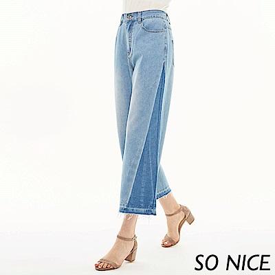 SO NICE個性洗色牛仔寬褲