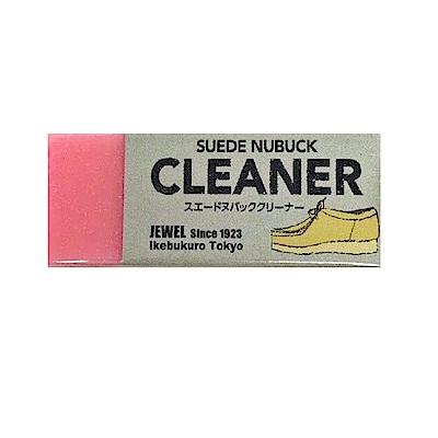 日本 JEWEL 鞋用橡皮擦 麂皮用