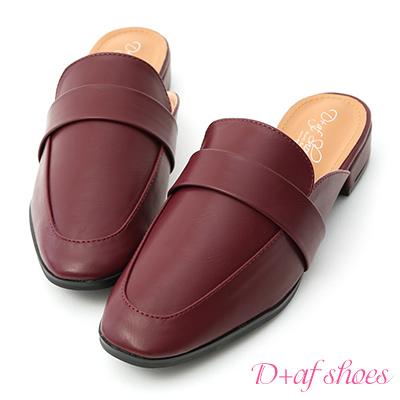 D+AF 質感生活.簡約設計方頭穆勒鞋*酒紅