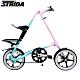 STRiDA速立達 16吋單速LT版碟剎折疊單車/三角形單車-漸層色 product thumbnail 2