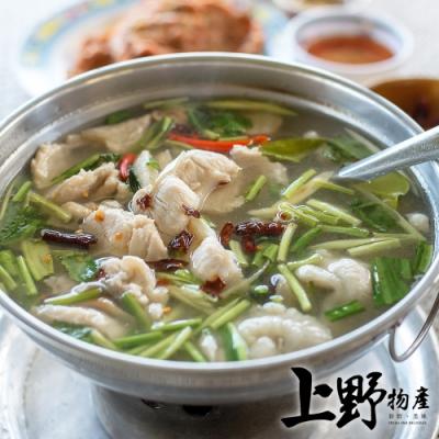 【上野物產】魚粥/魚片/魚湯/清蒸可用 台灣優質鯛魚片 ( 75g土10%/片 ) x60片