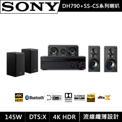 SONY 5.1聲道劇院組 (DH790+SS-CS系列喇叭)