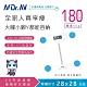 N Dr.AV聖岡科技 PT-2828 日式超精準電子體重計 product thumbnail 2