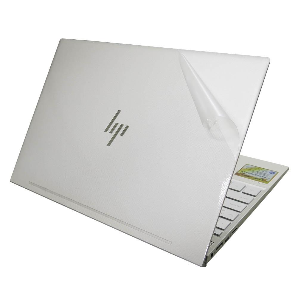 EZstick HP Envy 13-ah0012TU 無邊框版 透氣機身保護膜