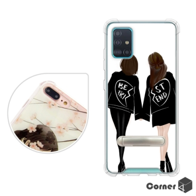 Corner4 Samsung Galaxy A51 四角防摔立架手機殼-Friend