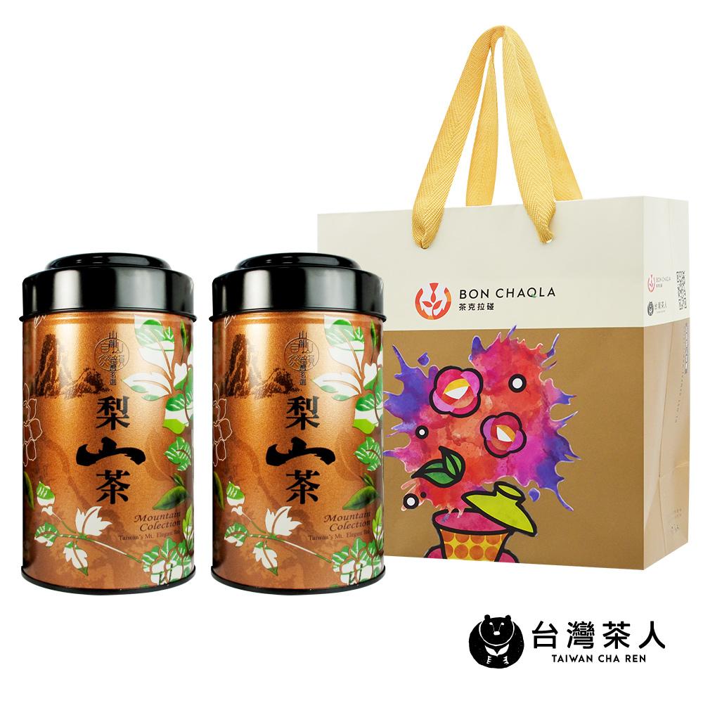 台灣茶人 梨山清韻烏龍 兩罐裝組(半斤/四兩裝)