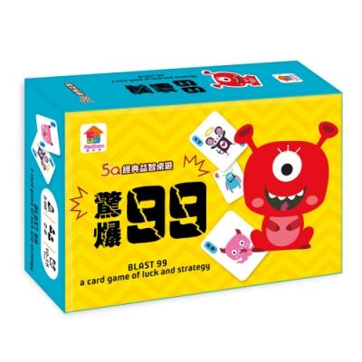 5Q經典益智桌遊-驚爆99