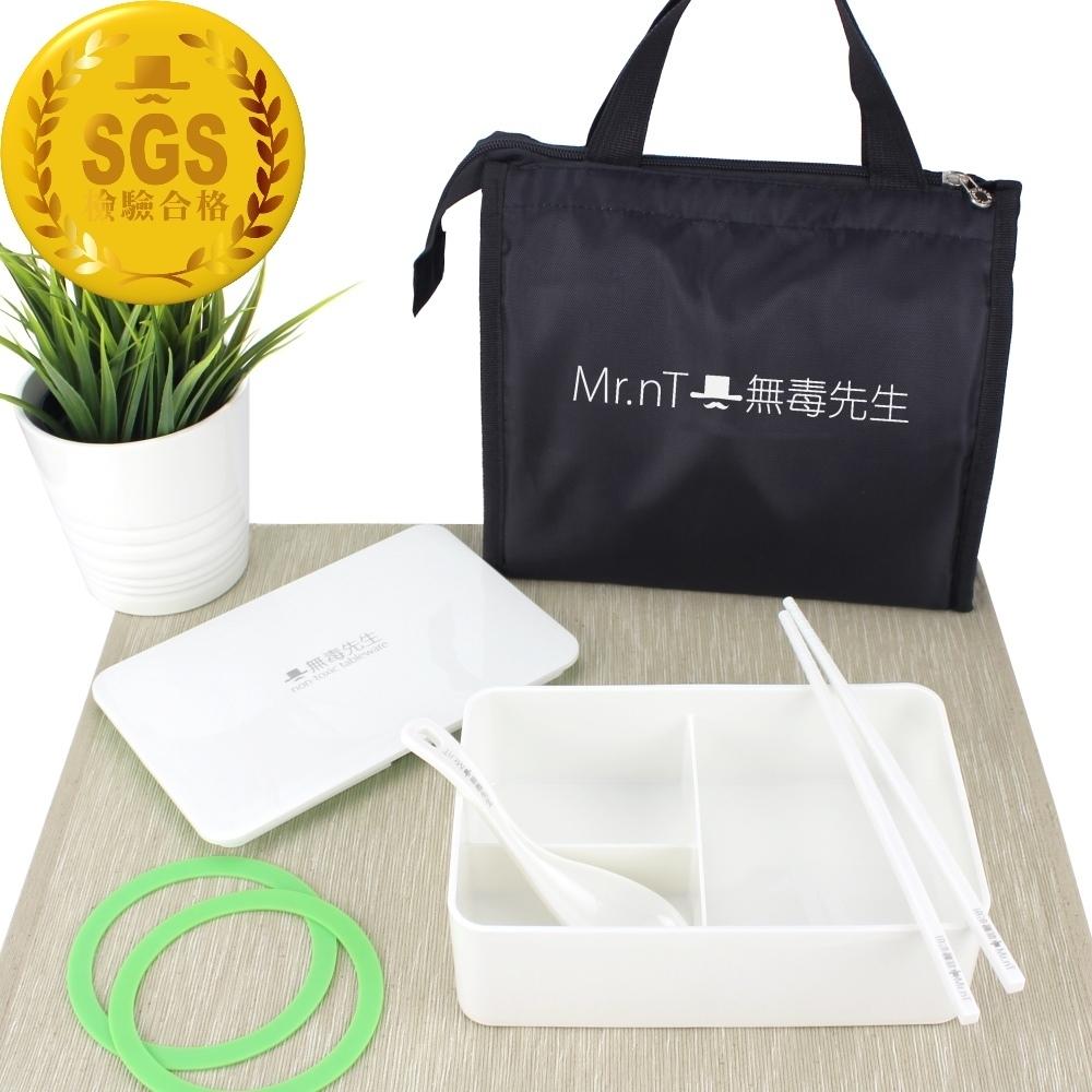 Mr.nT 無毒先生 安心無毒耐熱餐盒(附環保筷湯匙保溫袋組)(快)