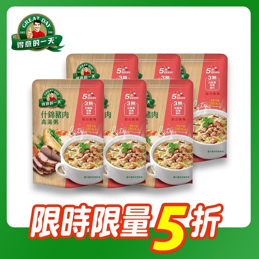 【得意的一天】什錦豬肉高湯粥350g*6包(獨享箱購價)