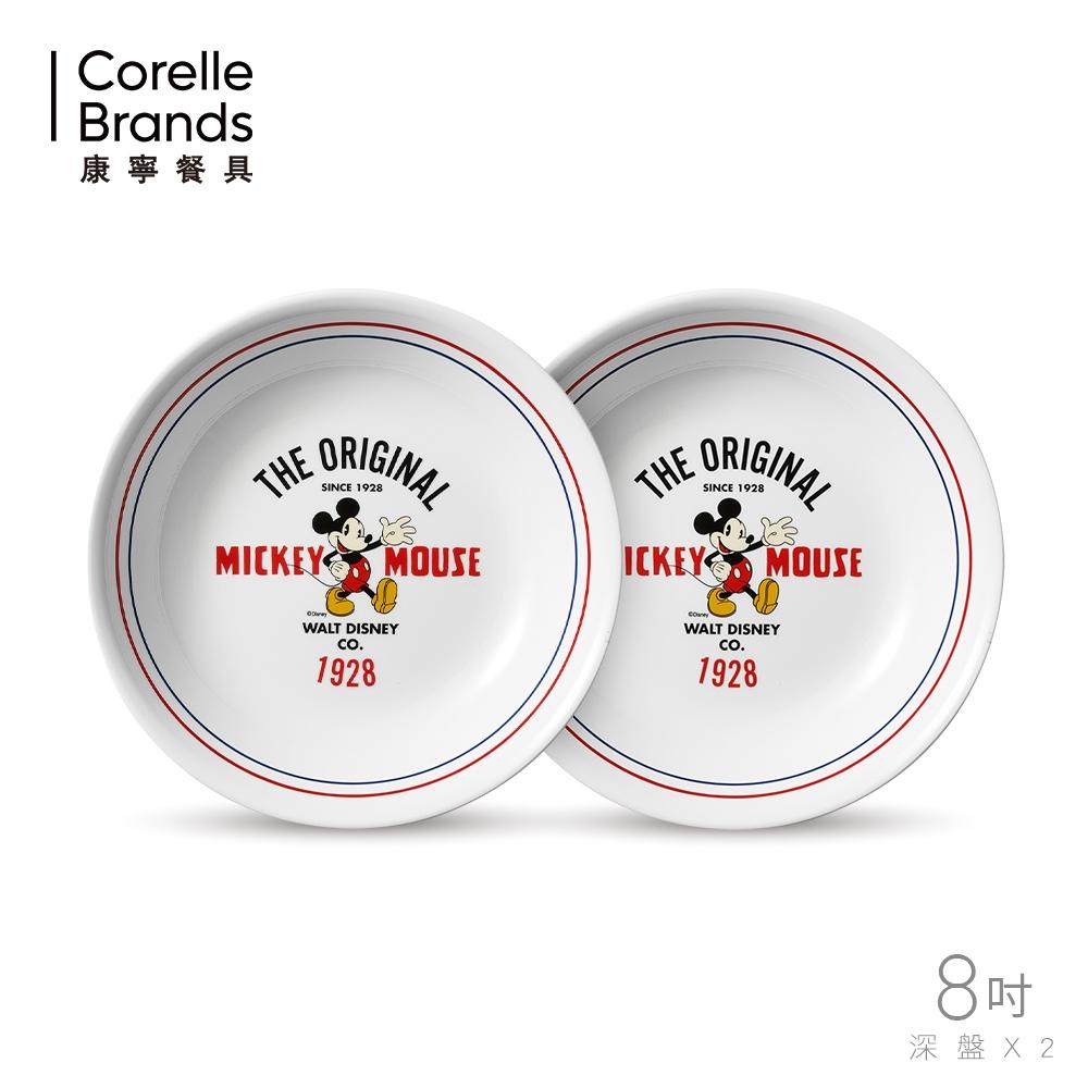 [任選均一價]【美國康寧 CORELLE】經典玻璃碗盤組 多規格可選 