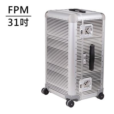 FPM MILANO BANK Reflective Steel系列 31吋運動行李箱 不鏽鋼 (平輸品)