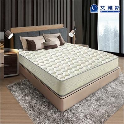 AVIS艾維斯 二線立體加厚緹花布硬式獨立筒床墊-單人3.5尺