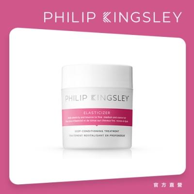 [時時樂限定] Philip Kingsley 璀璨霜150ml+贈蓬鬆結構髮浴75ml