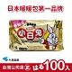 日本小林製藥 小白兔暖暖包-握式(100入) product thumbnail 1