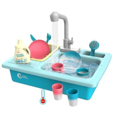CuteStone 兒童溫變廚房洗澡玩具