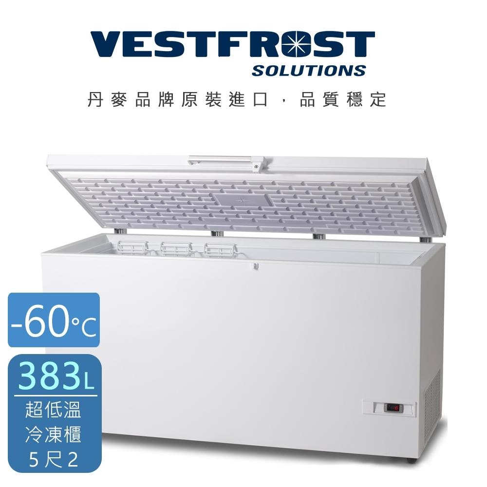 丹麥原裝進口 Vestfrost  383L  超低溫-60℃冷凍櫃 5尺2冰櫃 VT-407 德國壓縮機,電壓220v