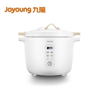 JOYOUNG九陽北山陶瓷電燉鍋(D-35Z2M)