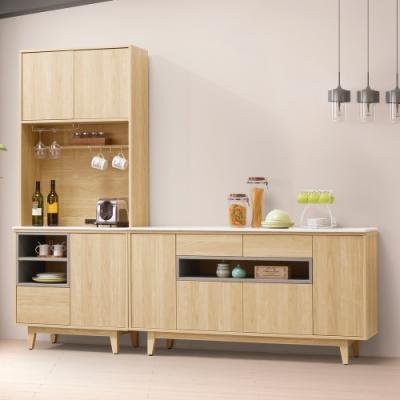 直人木業-VIEW北美楓木82公分天然原石上下餐櫃組搭配151公分天然原石餐櫃