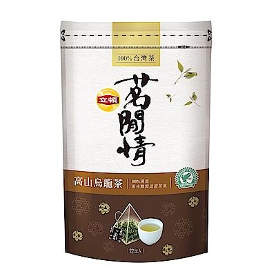 立頓 茗閒情高山烏龍茶 (22入/包)