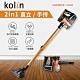 【Kolin 歌林】有線強力旋風吸塵器 KTC-SD401 product thumbnail 1