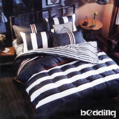 BEDDING-活性印染6x7尺雙人薄式被套-時尚條紋