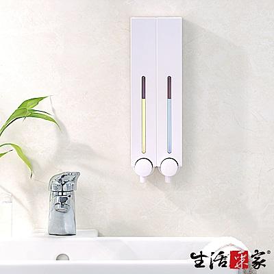 生活采家 幸福手感雙孔手壓式給皂機500ml-經典白