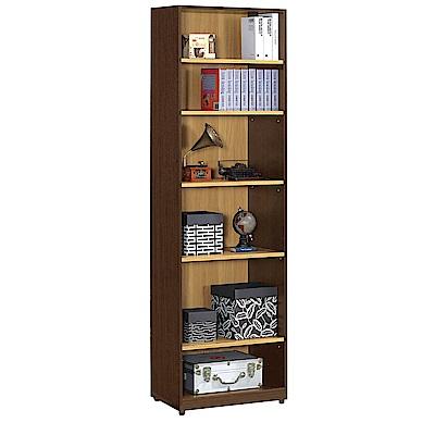 H&D 費德勒2尺開放式書櫃