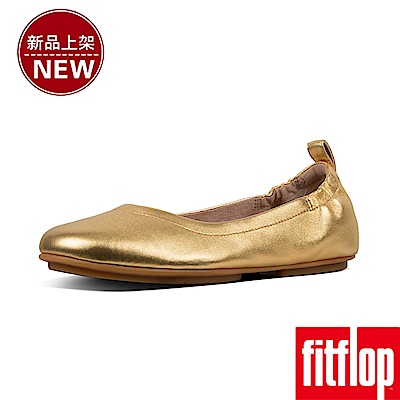 FitFlop ALLEGRO LEATHER BALLERINAS-黃金色