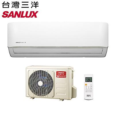 SANLUX三洋 4-6坪變頻冷專分離式冷氣SAC-V28F/SAE-V28F