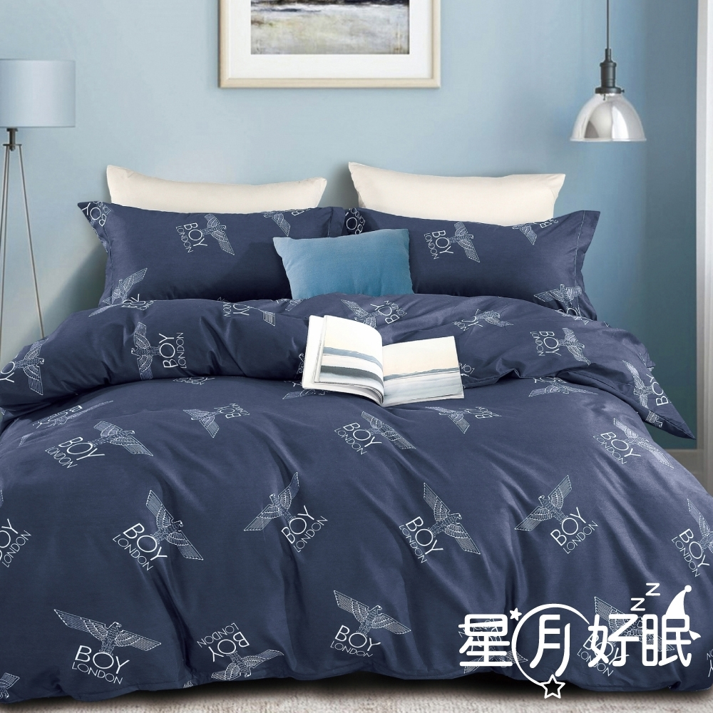 星月好眠 台灣製 床包枕套組 舒柔棉磨毛技術加工處理 單/雙/大 均價 多款任選 product image 1
