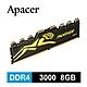 Apacer Panther Golden DDR4 3000 8G 黑豹桌上型超頻記憶體 product thumbnail 1