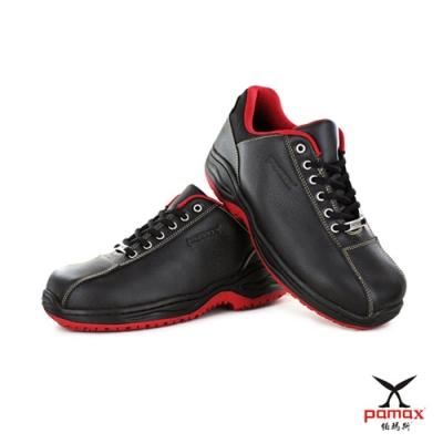 PAMAX 帕瑪斯-超彈力氣墊高抓地力安全鞋-銀纖維抗菌除臭、耐壓縮機能彈力墊、止滑專利底-PA3307FEH-男女