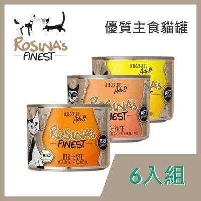 【6入組】Rosina s Finest羅西娜-優質主食貓罐-3種口味 200g
