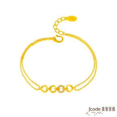 (無卡分期6期)J code真愛密碼 緣份黃金手鍊-雙鍊款
