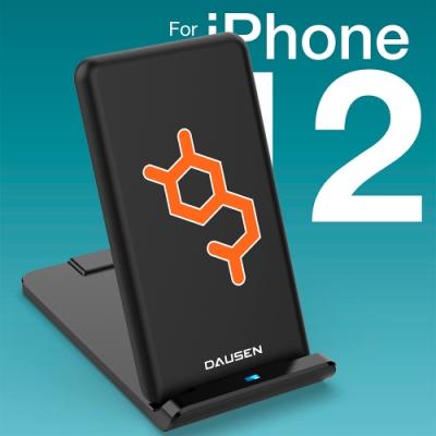 [DAUSEN]多巴胺 iPhone 12 專用15W三向無線充電座