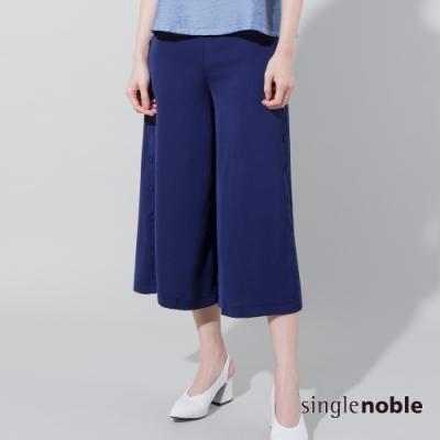 獨身貴族 簡約初心排釦裝飾寬褲(1色)