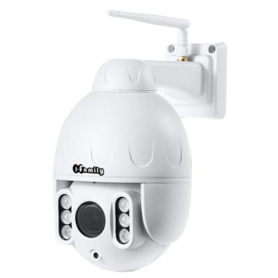 I-Family兩百萬畫素戶外防水專用可旋轉鏡頭雙向對講自動照明網路監視器