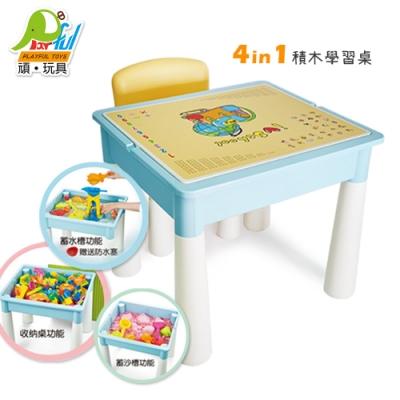 Playful Toys 頑玩具 四合一積木學習桌