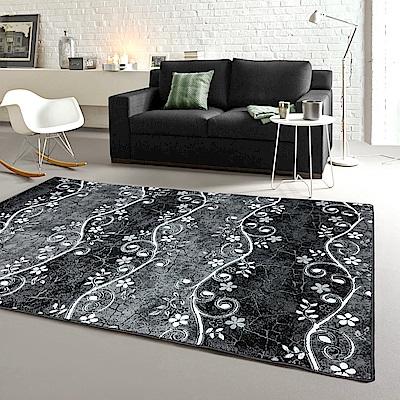 范登伯格 - 天王星 銀絲混紡現代地毯 - 繽紛黑 (160 x 240cm)