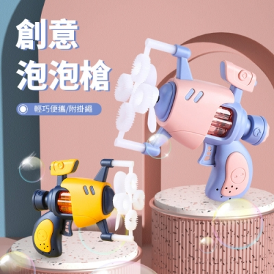 OOJD 電動吹泡泡機 兒童玩具泡泡槍 全自動不漏水手持泡泡機