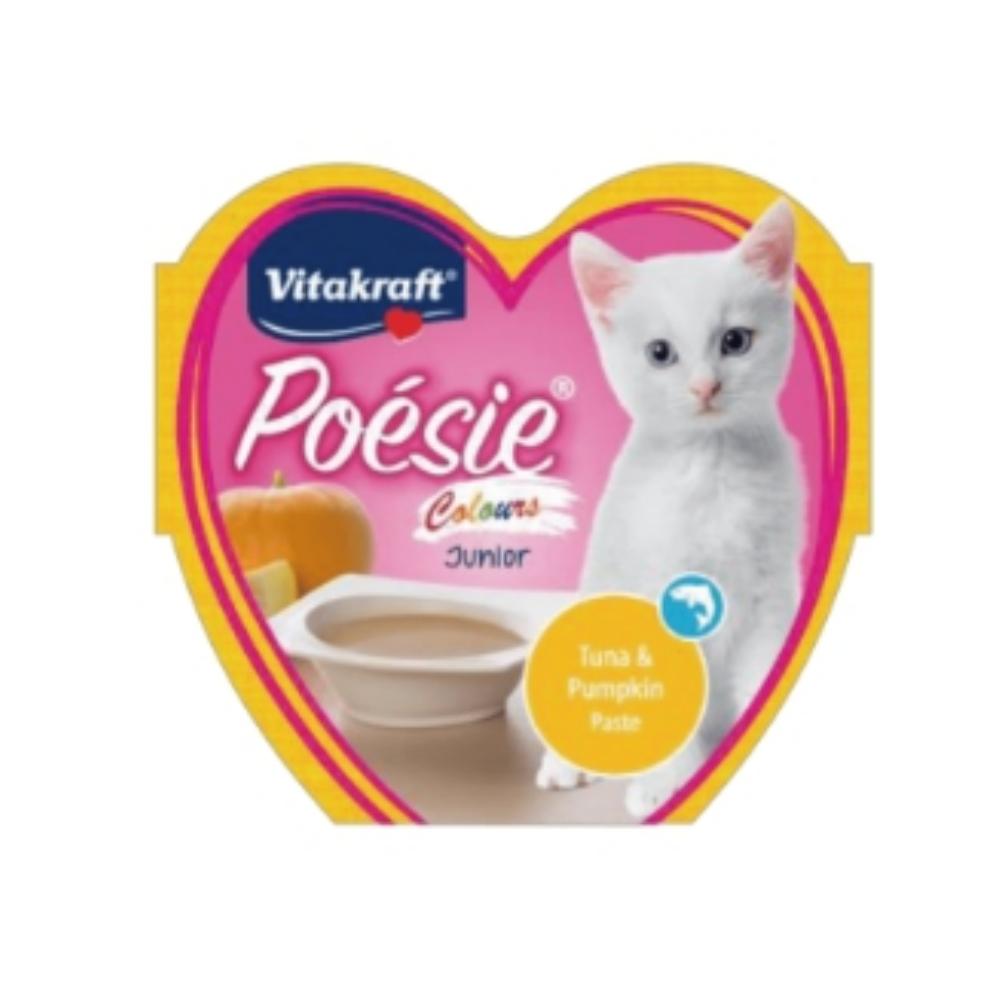 Vitakraft 珀斯女王 貓用餐罐系列 70g 48罐組