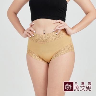 席艾妮SHIANEY 台灣製造 中腰親膚寬版蕾絲平口內褲 Tactel纖維-膚色