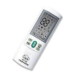 北極熊 萬用冷氣遙控器-祺艦款(758合一) AC-958