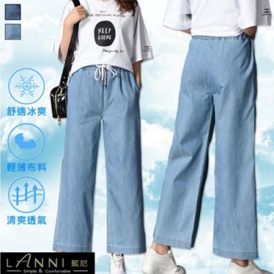 【LANNI 藍尼】大長腿顯瘦藏肉寬褲-2色(M-4XL)●