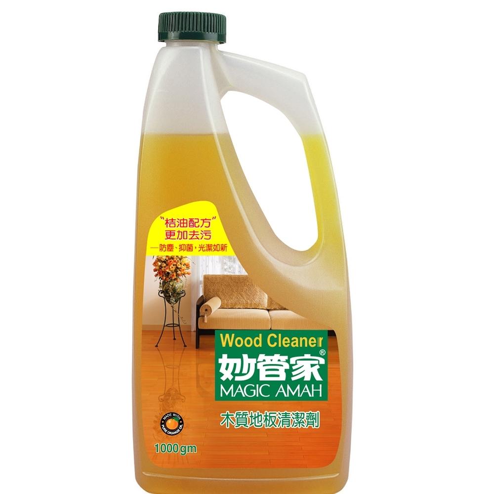 【妙管家】木質地板清潔劑1000g