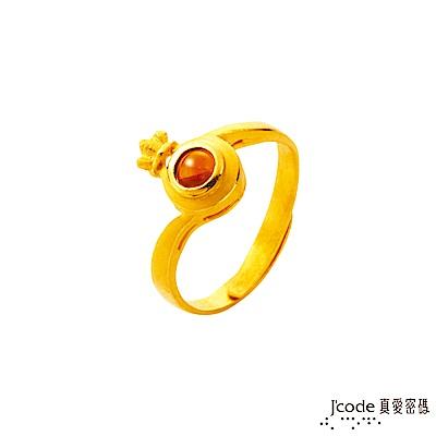 J'code真愛密碼 福袋黃金/水晶戒指