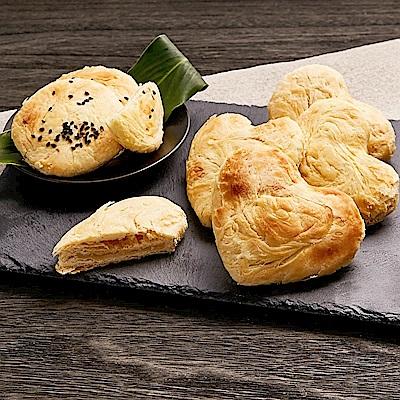 元明 太陽餅綜合禮盒(12入)