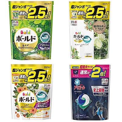 [時時樂限定]日本P&G 3D立體2.5倍洗衣膠囊補充包-6款限定款任選