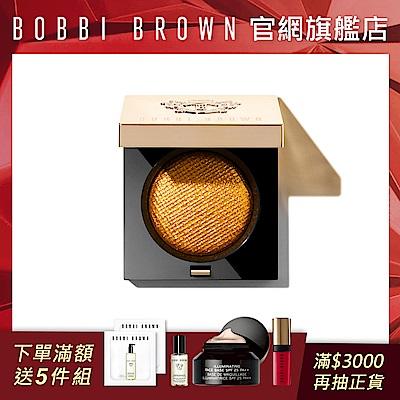 【官方直營】Bobbi Brown 芭比波朗 極致鑽石眼影 無限寶石限量色