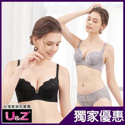 [時時樂限定]U&Z-悠然開運 美背款B-F罩內衣(黑/芋擇一)台灣奧黛莉集團